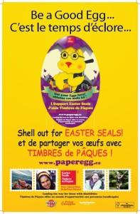 ES Paper Egg 11x17 Poster PEI_REV_001